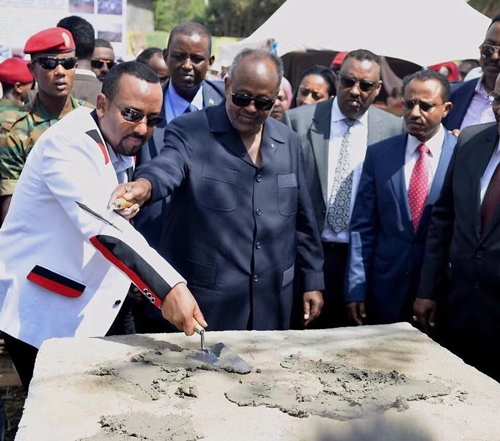 Groundbreaking ceremony for the completion of the Jima Industrial Park in Ethiopia